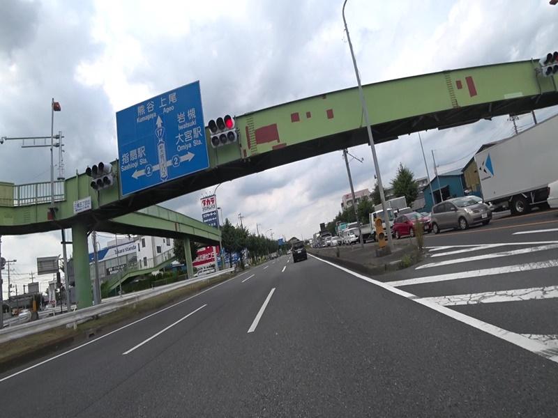 国道17号