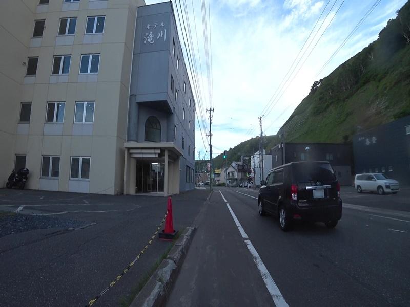 稚内 ホテル滝川