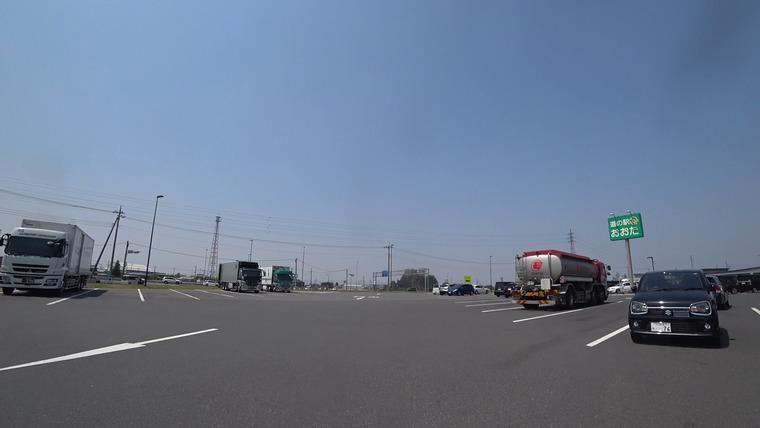 群馬県太田市にある道の駅おおたに到着。ここで休憩します