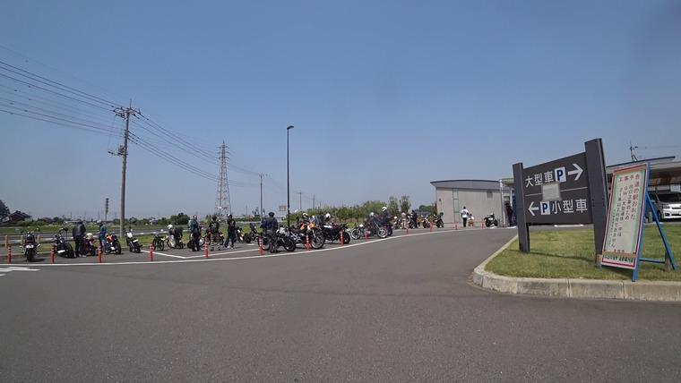 結構な台数のバイクが休憩しています