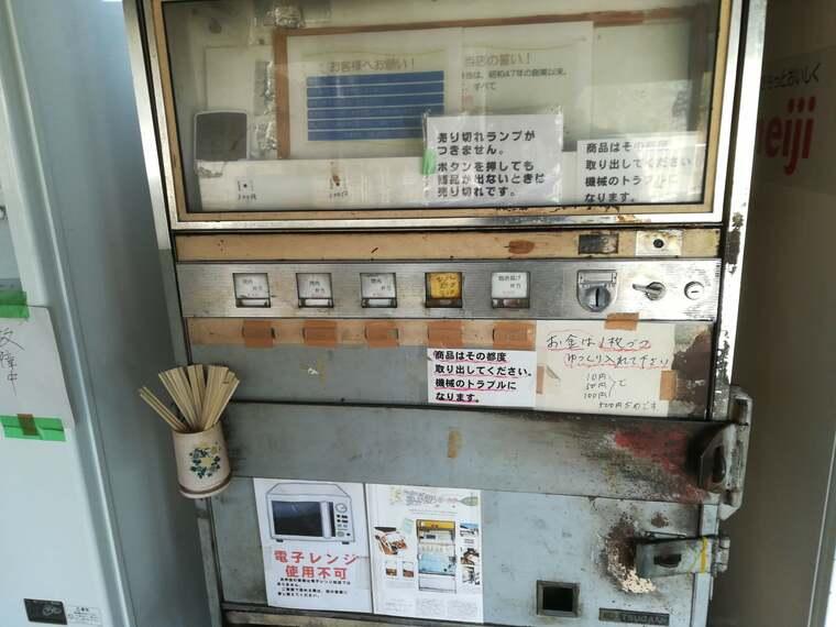 噂の弁当自販機。レトロというか動いているのかも怪しい状態です