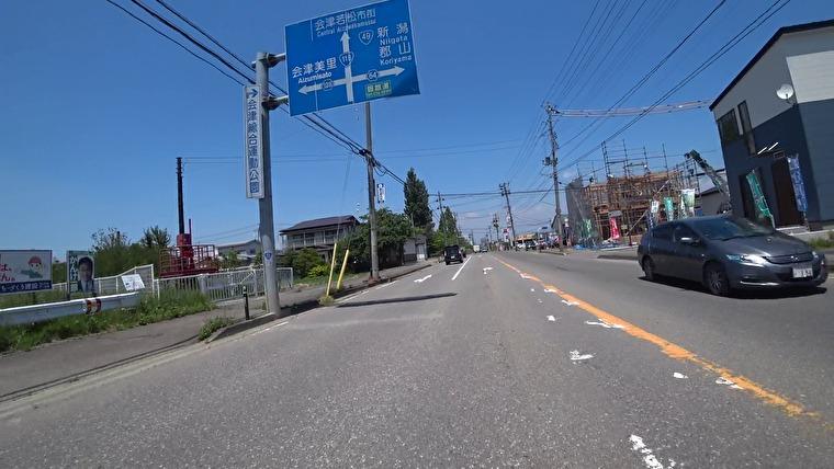 国道118号→福島県道64号へ