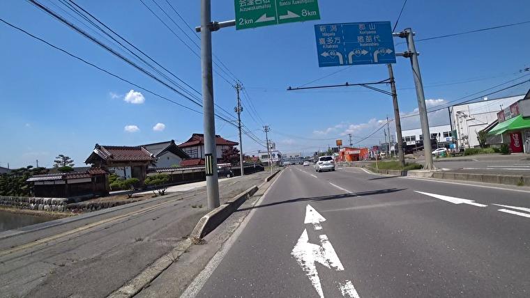 福島県道64号→国道49号へ