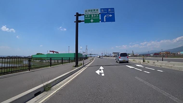 会津縦貫北道路