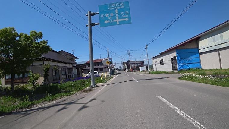 山形県道4号→山形県道8号