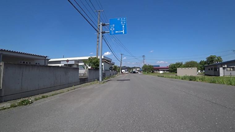 山形県道8号→山形県道250号