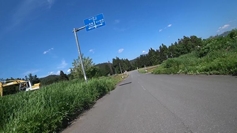 置賜西部広域農道→山形県道164号へ