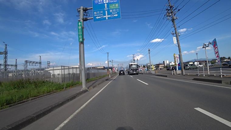 国道287号→国道347号へ
