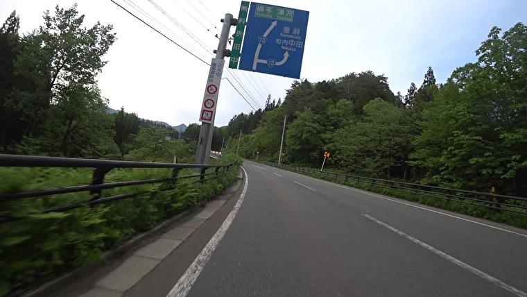 国道13号(山形県最上郡金山町中田付近)