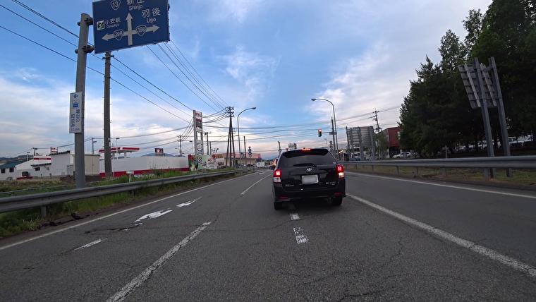 国道13号→国道398号へ