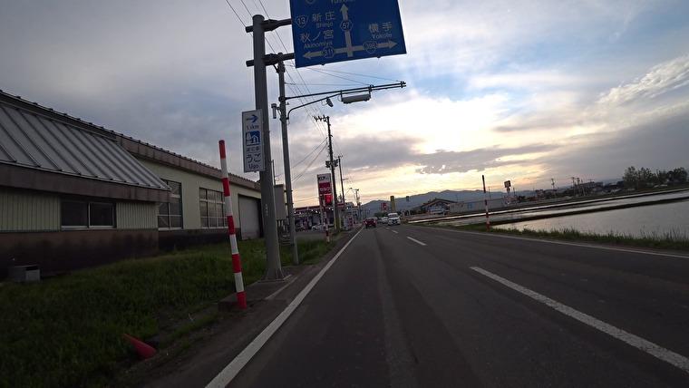 国道398号→出羽グリーンロードへ