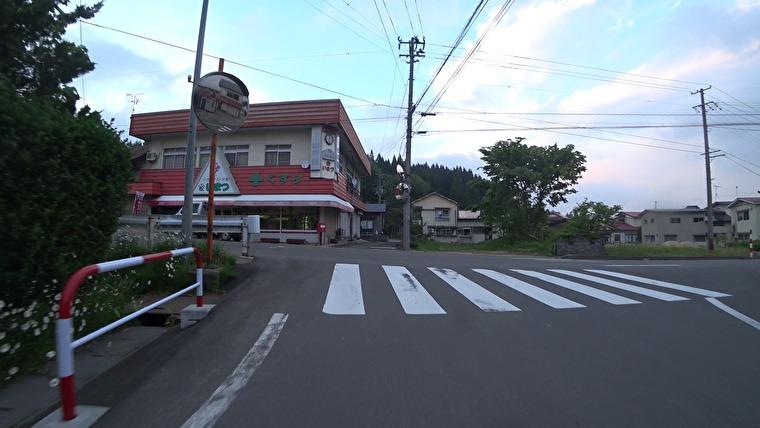 秋田県道315号(出羽グリーンロード)→秋田県道10号(出羽グリーンロード)へ