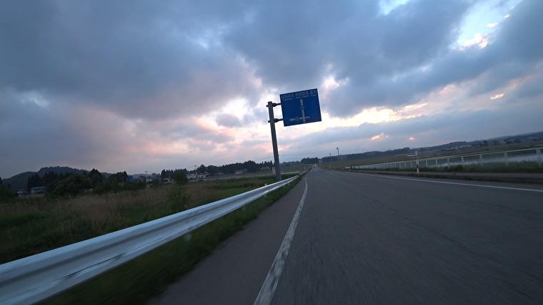 秋田県道10号(出羽グリーンロード)→秋田県道149号(出羽グリーンロード)へ