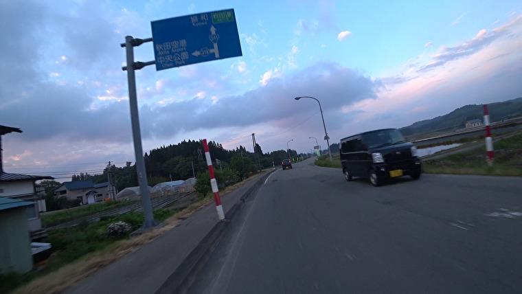 国道341号→秋田県道319号へ