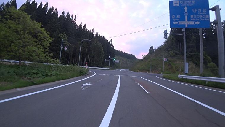 秋田県道326号→出羽グリーンロード