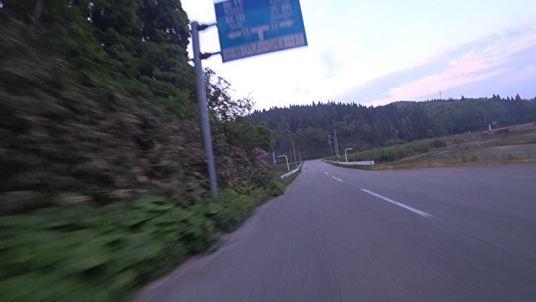 出羽グリーンロード→国道13号へ