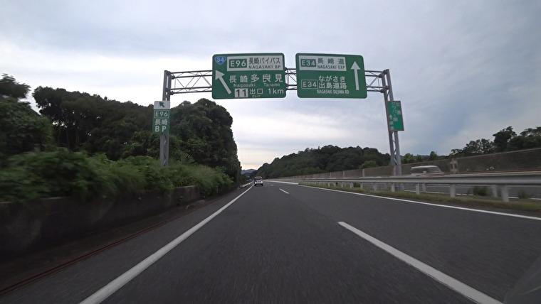やっと長崎に到着です 深夜2時30分に出発し到着が18時。約1250kmを15時間30分で走破です 本当に座るのが出来ないくらい痛いです