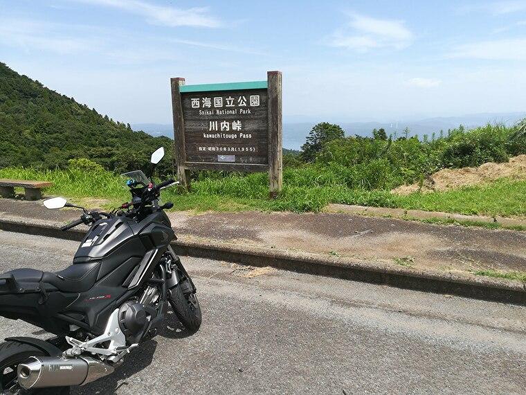 天気も良く、最高の景色です 駐車場の横に小高い丘があったので登ってみます