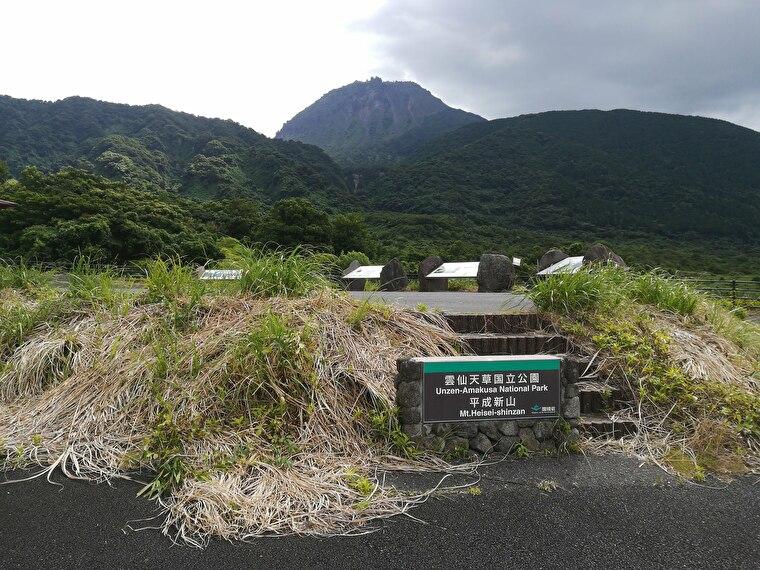 途中に千本木展望所があります 普賢岳から火砕流が流れた跡を見れました