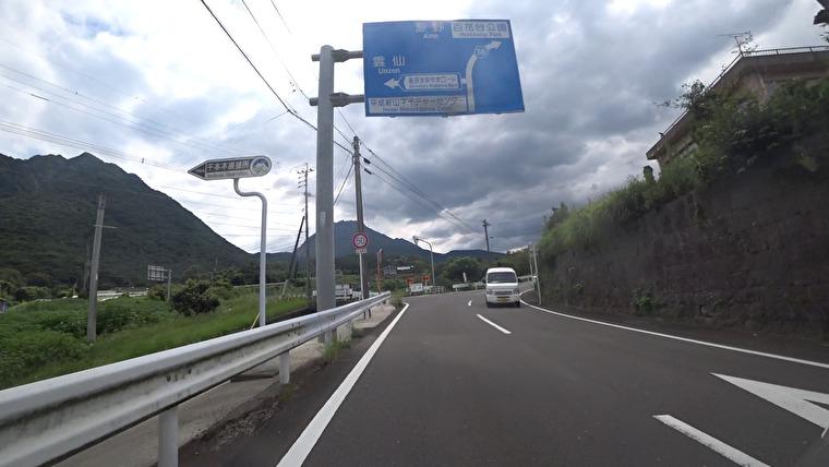 島原に入って次に向かうのは、まゆやまロード 平成新山を間近に見れます