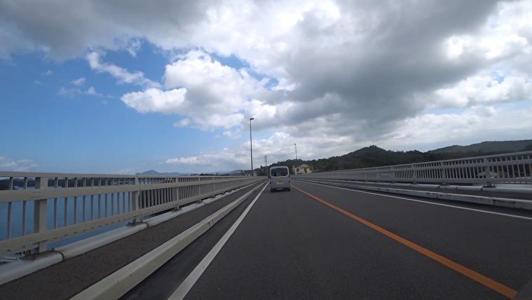 5号橋(松島橋)