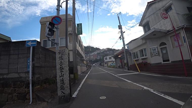 島原から長崎市内に戻ります 次は稲佐山へ向かいます