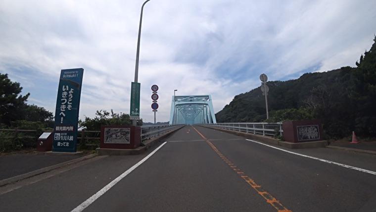 生月大橋を渡って生月島へ入ります