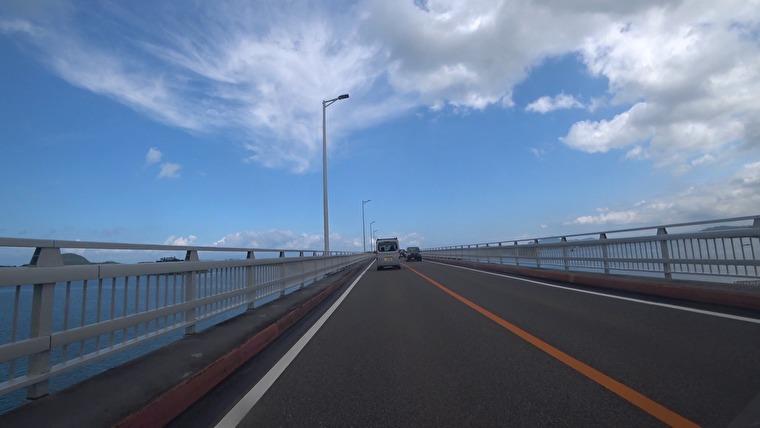 4号橋(前島橋)