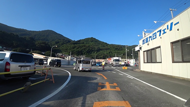 約70分で愛媛・三崎港に到着 四国カルスト等を周りたかったのですが、時間がないため今回は見送り 一気に徳島まで走り抜けます