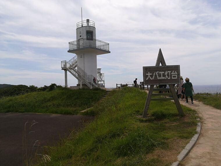 生月島最北端の大バエ灯台に到着です