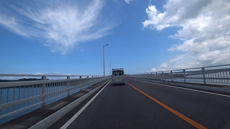 3号橋(中の橋)