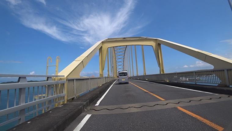 2号橋(大矢野橋)