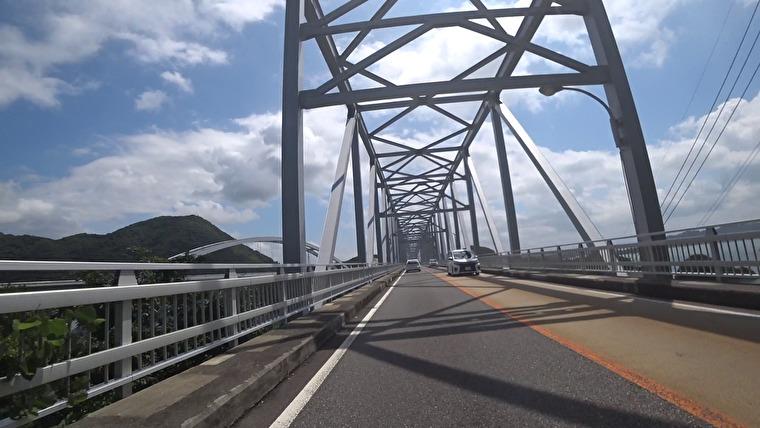 一号橋は他の橋から離れています 天草五橋は橋の近くに駐車できる場所がないので通り過ぎるだけになったのが残念です