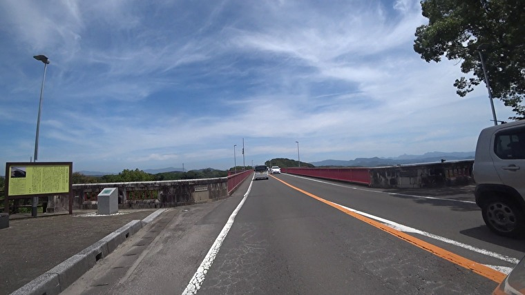 佐世保に向かう途中にある西海橋 ここは日本三大急潮のひとつに数えられる針尾瀬戸のうず潮が見れますが、時間が合わず見れませんでした