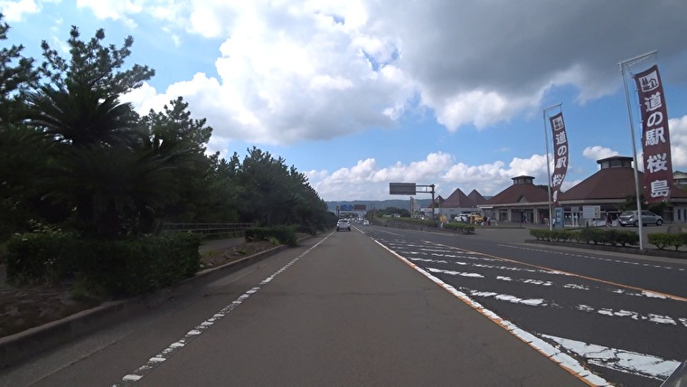 桜島は時計回りで進みます 道の駅桜島で休憩
