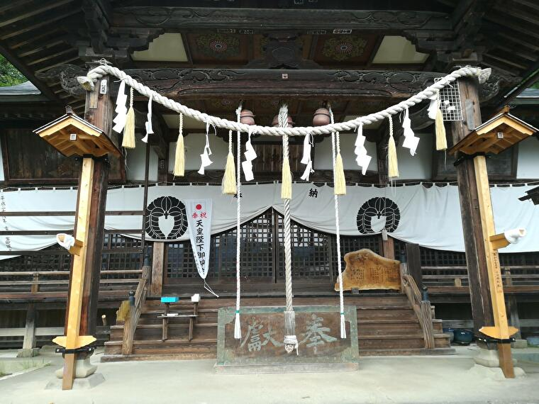 小鹿野町(おがのちょう)にありますが小鹿神社(おしかじんじゃ)と読むようです 町名と神社名が違うので混乱します